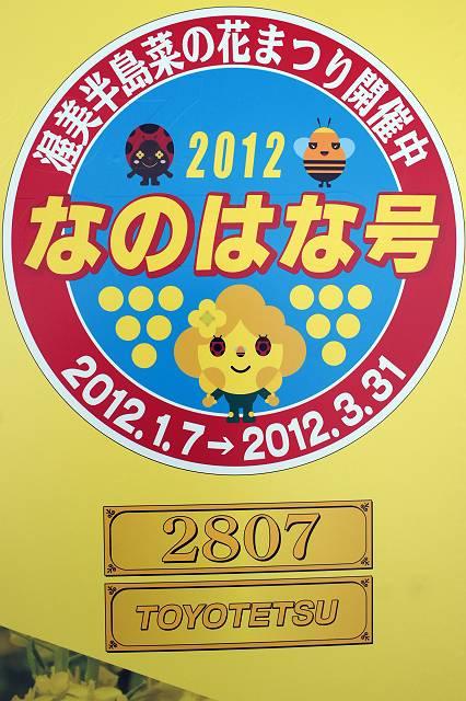 DSC07810-s.jpg